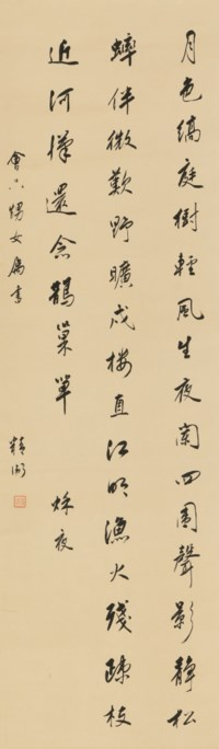 Poem from Shuangzhaolou - As Nightfall Approaches