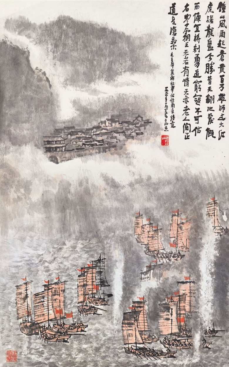 Li Keran (1907-1989), Army Crossing the Yangtze River, 1964. Hanging scroll, framed, ink and colour on paper. Size 96.2 x 60.3  cm (37⅞ x 23¾  in). Estimate HK$20,000,000-30,000,000. Offered in Fine Chinese Modern Paintings on 28 May 2019 at Christie's in Hong Kong