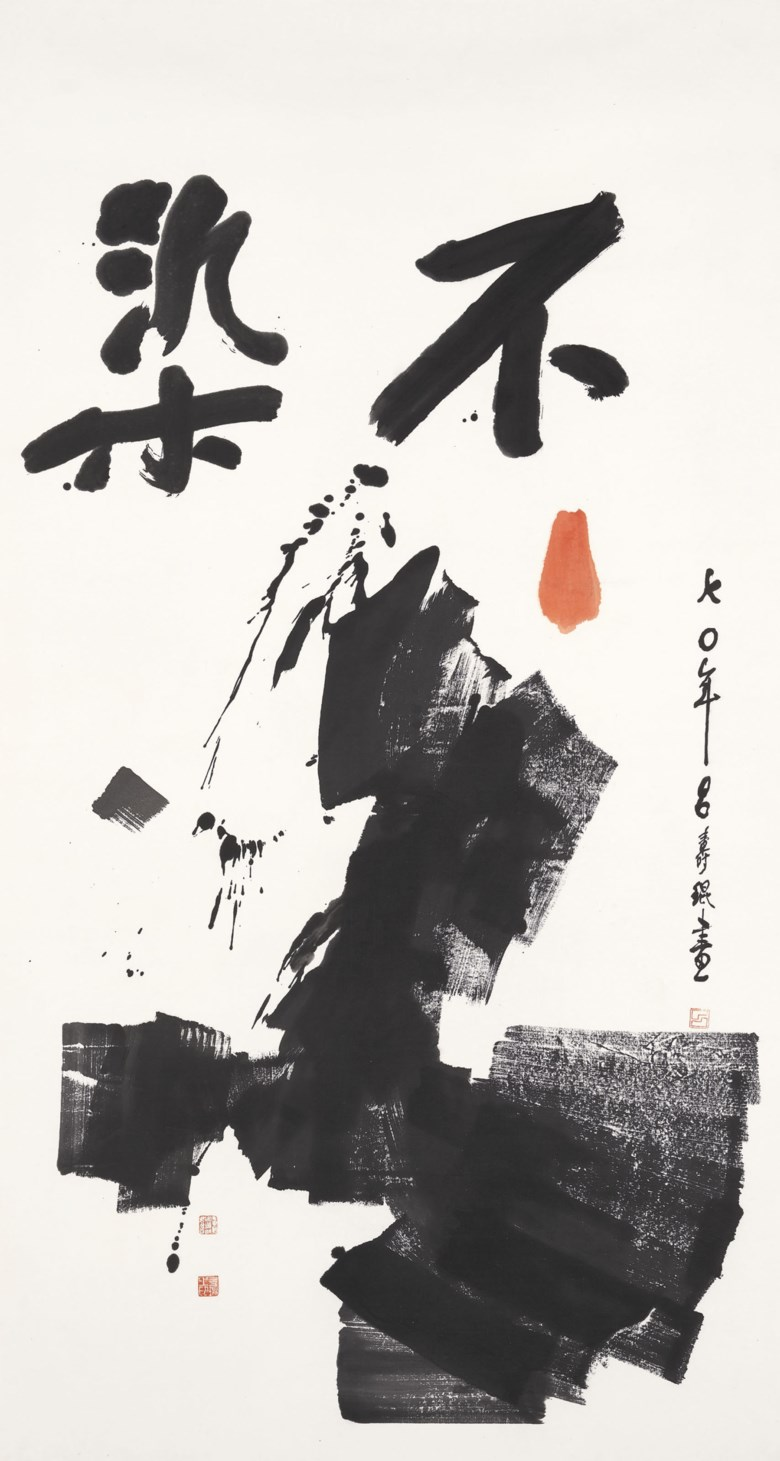 Lui Shou Kwan (1919-1975), Purity, 1970. Scroll, mounted and framed, ink and colour on paper. 70⅞ x 38¼ in (180 x 97  cm). Estimate HK$800,000-1,500,000. Offered in Chinese Contemporary Ink on 25 November 2019 at Christie's in Hong Kong