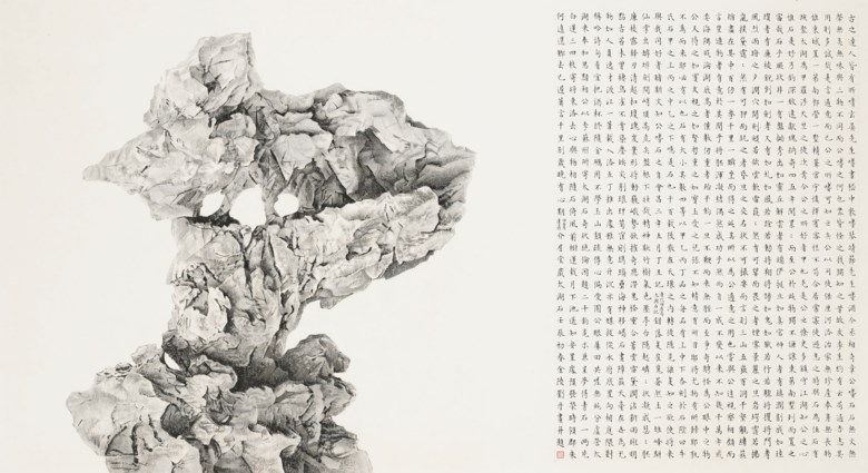 Liu Dan (b. 1953), Scholars Rock, 2012. Scroll, mounted and framed, ink on paper. 14 x 72 in (99.8 x 183 cm). Estimate HK$3,500,000-4,500,000. Offered in Chinese Contemporary Ink  on 25 November 2019 at Christie's in Hong Kong