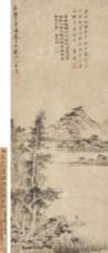 WANG FU (1362-1416)