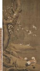 LU JI (ATTRIBUTED TO, CIRCA 14