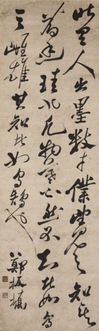 Running-Cursive Script Calligraphy