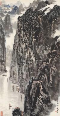 The Magnificent Qutang Gorge