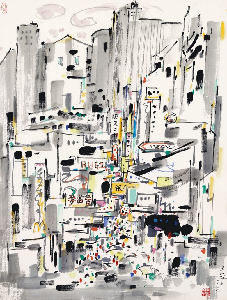 Wu Guanzhong (1919-2010), Tsim Sha Tsui. Estimate HK$4,000,000-6,000,000. Offered in Fine Chinese Modern Paintings on 26 November 2019 at Christie's in Hong Kong