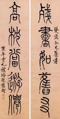WANG LIPEI (1864-1943)