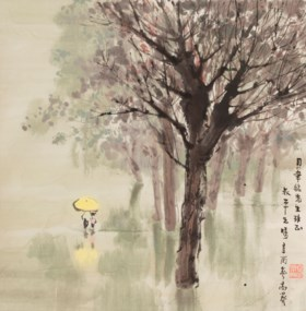 GAO MANG (1926-2017)