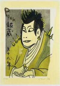 YOSHITOMO NARA(B. 1959)
