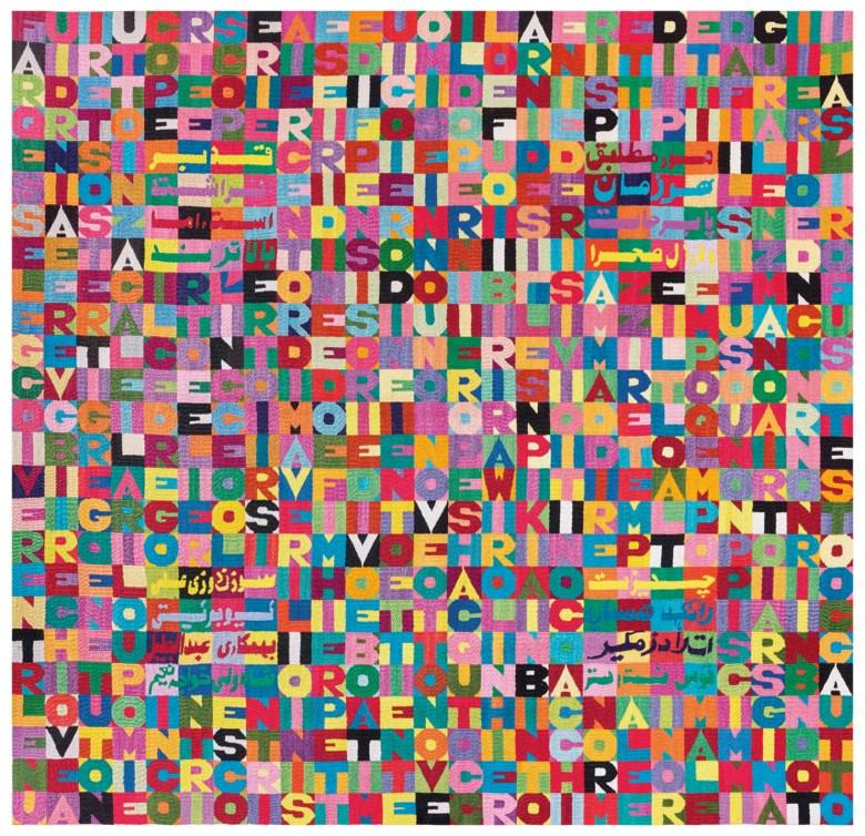 Alighiero Boetti (1940-1994), Oggi decimo giorno del quarto mese anno uno nove otto nove , 1989. 105 x 108 cm. Estimate €270,000-350,000. This lot is offered in Thinking Italian Milan on 3-4 April 2019 at Christie's in Milan