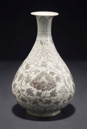 A RARE COPPER-RED-DECORATED 'PEONY SCROLL' BOTTLE VASE, YUHU