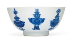 A BLUE AND WHITE 'CENSERS' BOWL