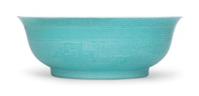 A VERY RARE CARVED TURQUOISE-ENAMELED BOWL
