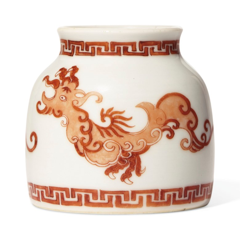 A very rare iron-red phoenix water pot, Yongzheng six-character mark in underglaze blue and white with a double circles and of the period (1723-1735). 2¼ in (5.7 cm) high. Estimate $150,000-250,000. Offered in Fine Chinese Ceramics & Works of Art on 22 March 2019 at Christie's in New York
