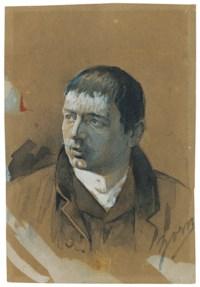 Anders Leonard Zorn (Mora 1860