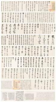 LI DONGYANG (1447-1516)