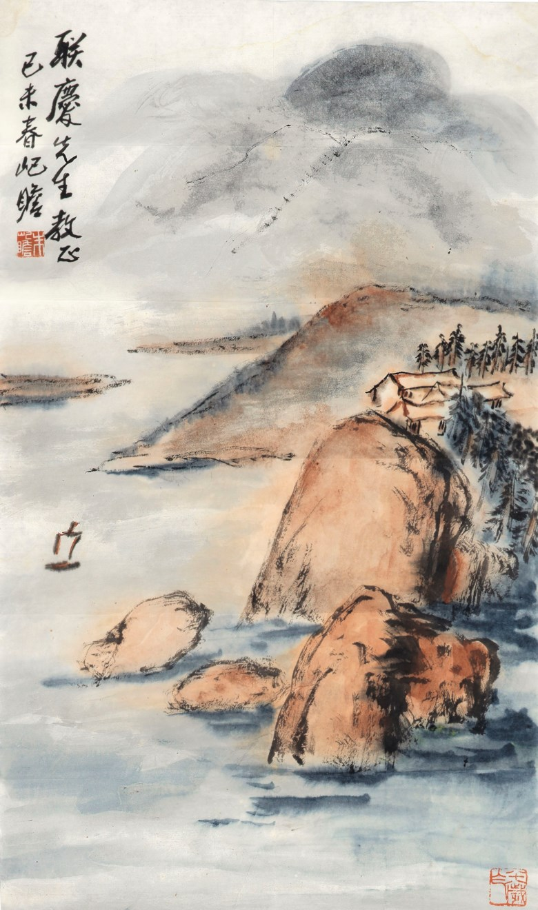 Zhu Qizhan (1892-1996), Returning in Springtime. 9½ x 11⅝  in (24.3 x 29.7  cm). Estimate $6,000-8,000. This lot is offered in Fine Chinese Paintings on 19 March 2019 at Christie's in New York