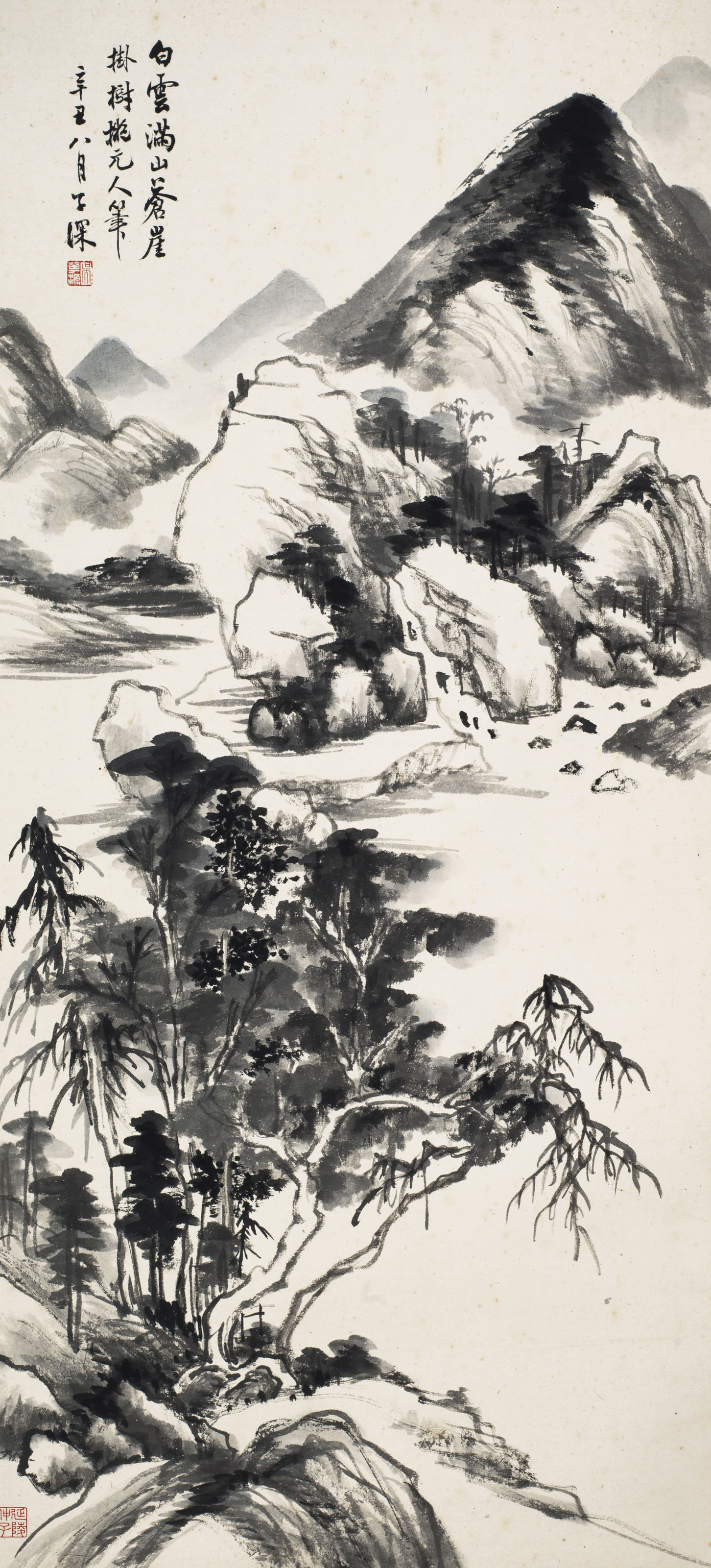 Landscape after Yuan Dynasty Style