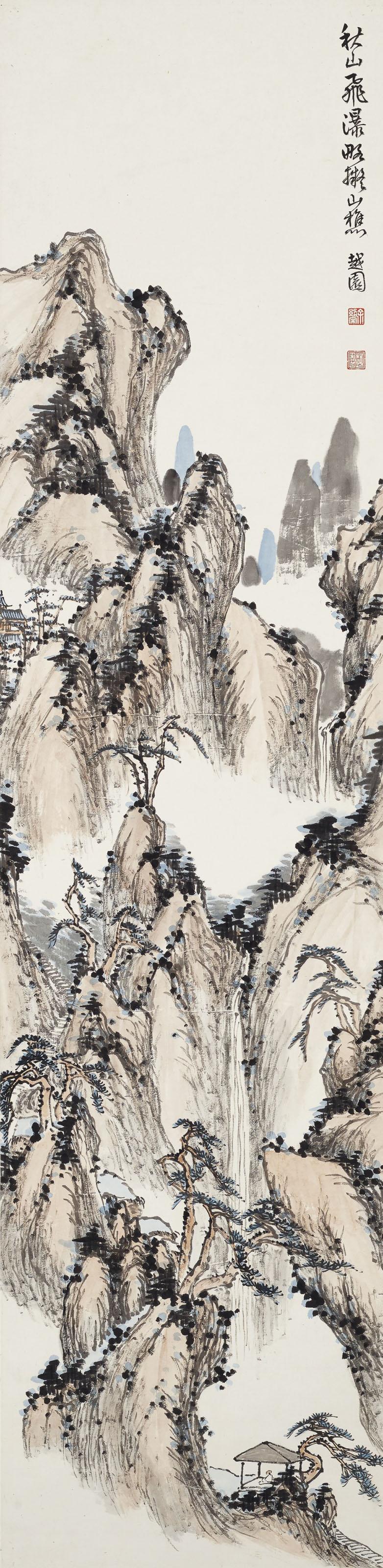 Landscape after Wang Meng