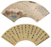 Lotus/ Calligraphy