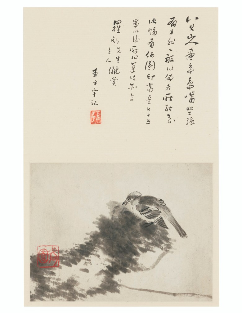 Bada Shanren (1626-1705), Bird and Rock. 8⅝ x 11⅜  in (22 x 28.75  cm). Estimate $150,000-200,000. This lot is offered in Fine Chinese Paintings on 10 September 2019 at Christie's in New York
