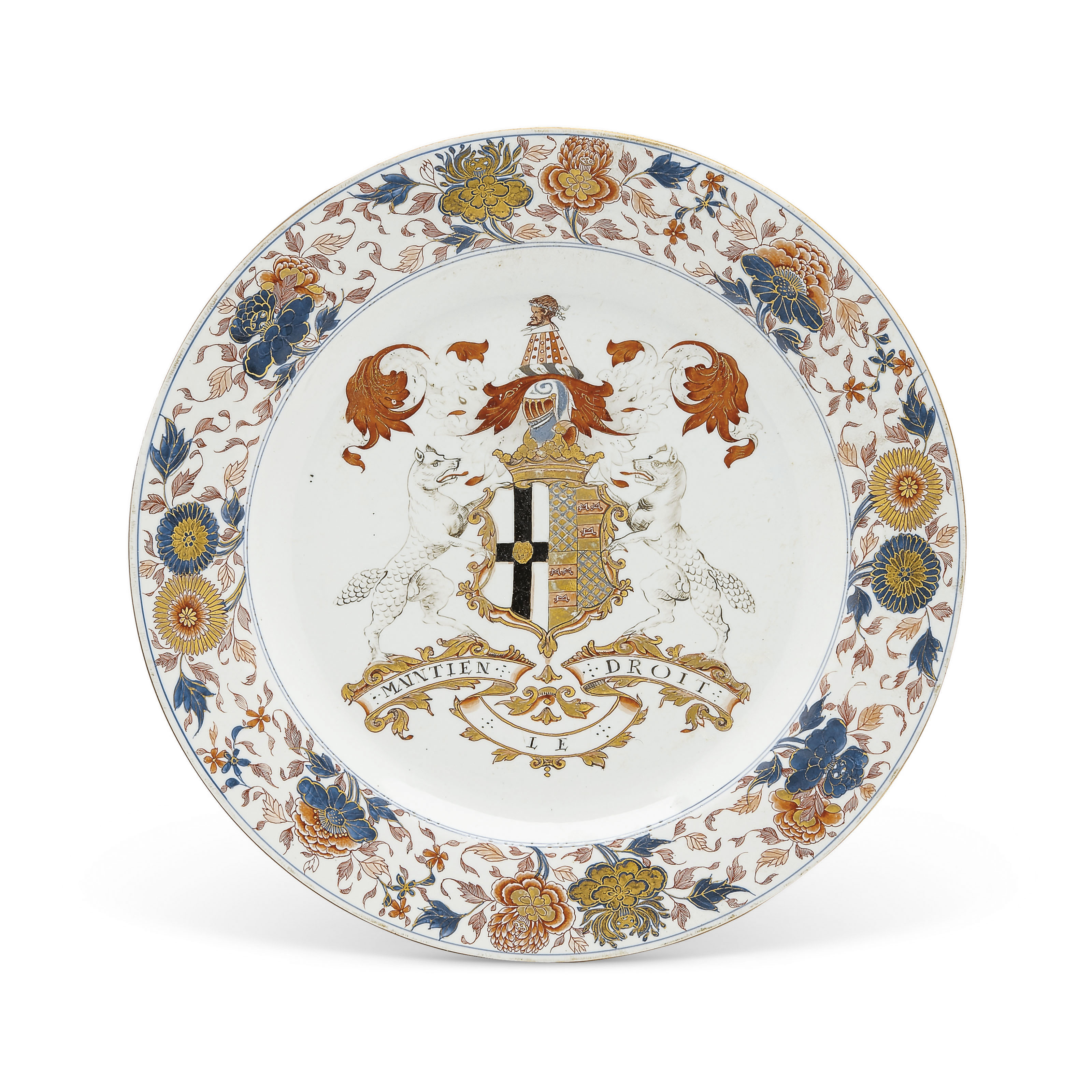 A VERY LARGE ENGLISH MARKET ARMORIAL DISH