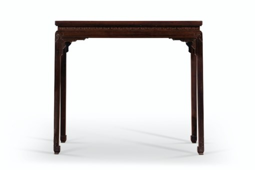 Astonishing Classical Chinese Furniture A Collecting Guide Christies Beatyapartments Chair Design Images Beatyapartmentscom