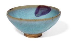 A PURPLE-SPLASHED JUN BOWL