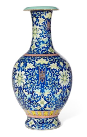A FAMILLE ROSE BLUE-GROUND VASE