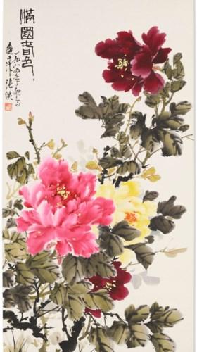 ZHANG YANG (20TH CENTURY)