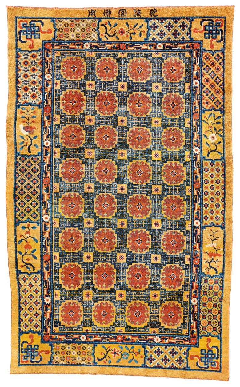 A Chinese silk rug, Qing Dynasty, early 19th century. Approximately 8  ft 3  in x 4  ft 11  in (251  cm x 150  cm). Sold for $75,000 on 9 April 2019 at Christie's in New York