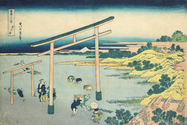 Katsushika Hokusai (1760-1849), Nobotoura (Coast of Noboto [in Shimosa Province]). Woodblock print, from the series Fugaku sanjurokkei (Thirty-six Views of Mount Fuji). 10⅛ x 14⅞  in (25.7 x 37.8  cm). Estimate $15,000-20,000. Offered in Japanese and Korean Art on 19 March 2019 at Christie's in New York
