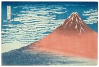 "Gaifu kaisei (Fine wind, clear weather) [""Red Fuji""]"