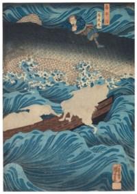 Sanuki no in kenzoku o shite Tametomo o sukuu zu (Picture of Retired Emperor Sanuki sending allies [tengu] to rescue Tametomo)