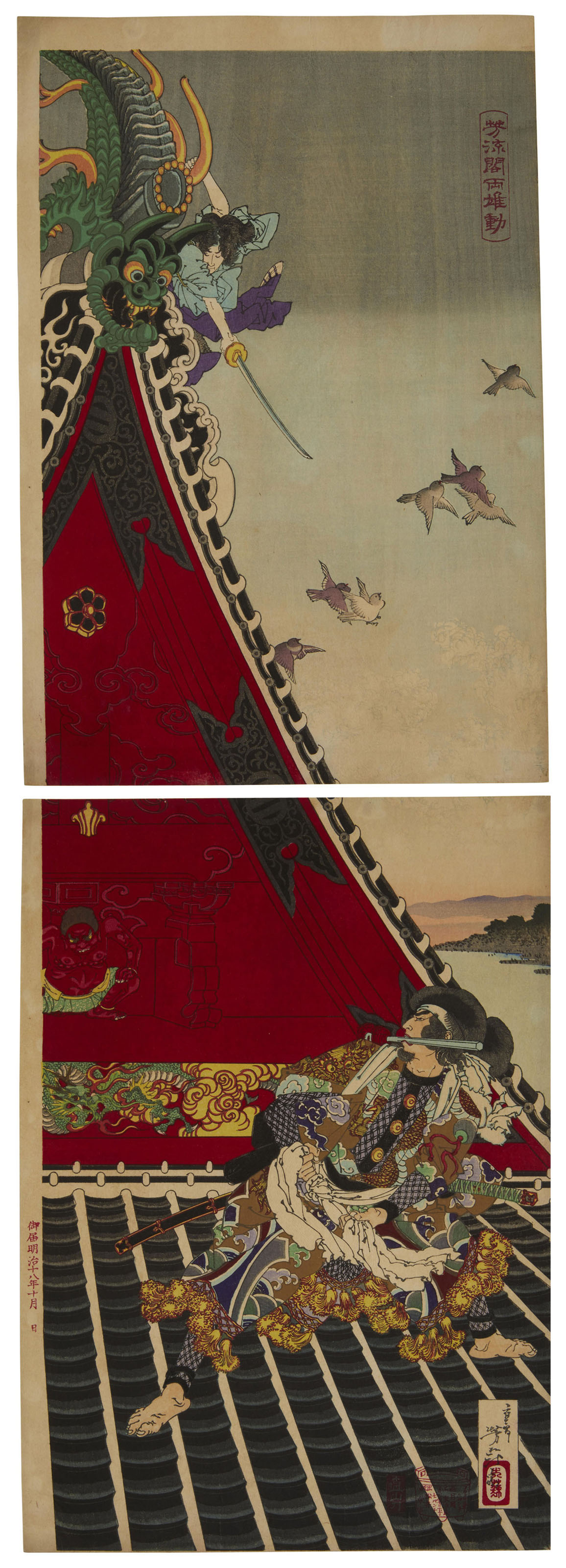 Horyukaku ryoyu tsutomu (Two brave men on the roof of Horyukaku)