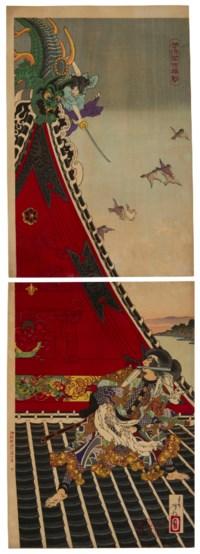 Horyukaku ryoyu tsutomu (Two brave men on the roof of Horyukaku)