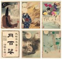 Tsuki hyakushi (One hundred aspects of the moon)