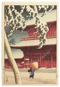 Shiba Zojoji (Zojoji Temple, Shiba)