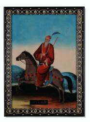A SET OF FIFTEEN INDIAN REVERS