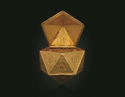 TIPU SULTAN'S MAGIC BOX
