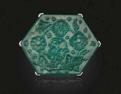 'THE TAJ MAHAL EMERALD' CARVED