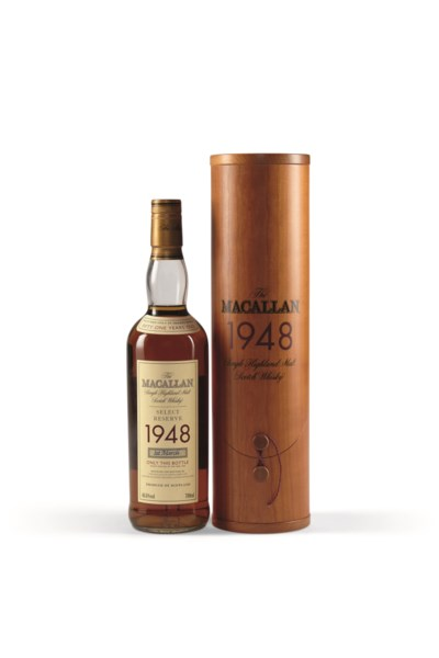 Macallan Select Reserve 51 Yea