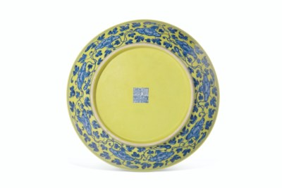 An UNDERGLAZE-BLUE-DECORATED Y