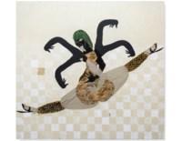 Floor Dance