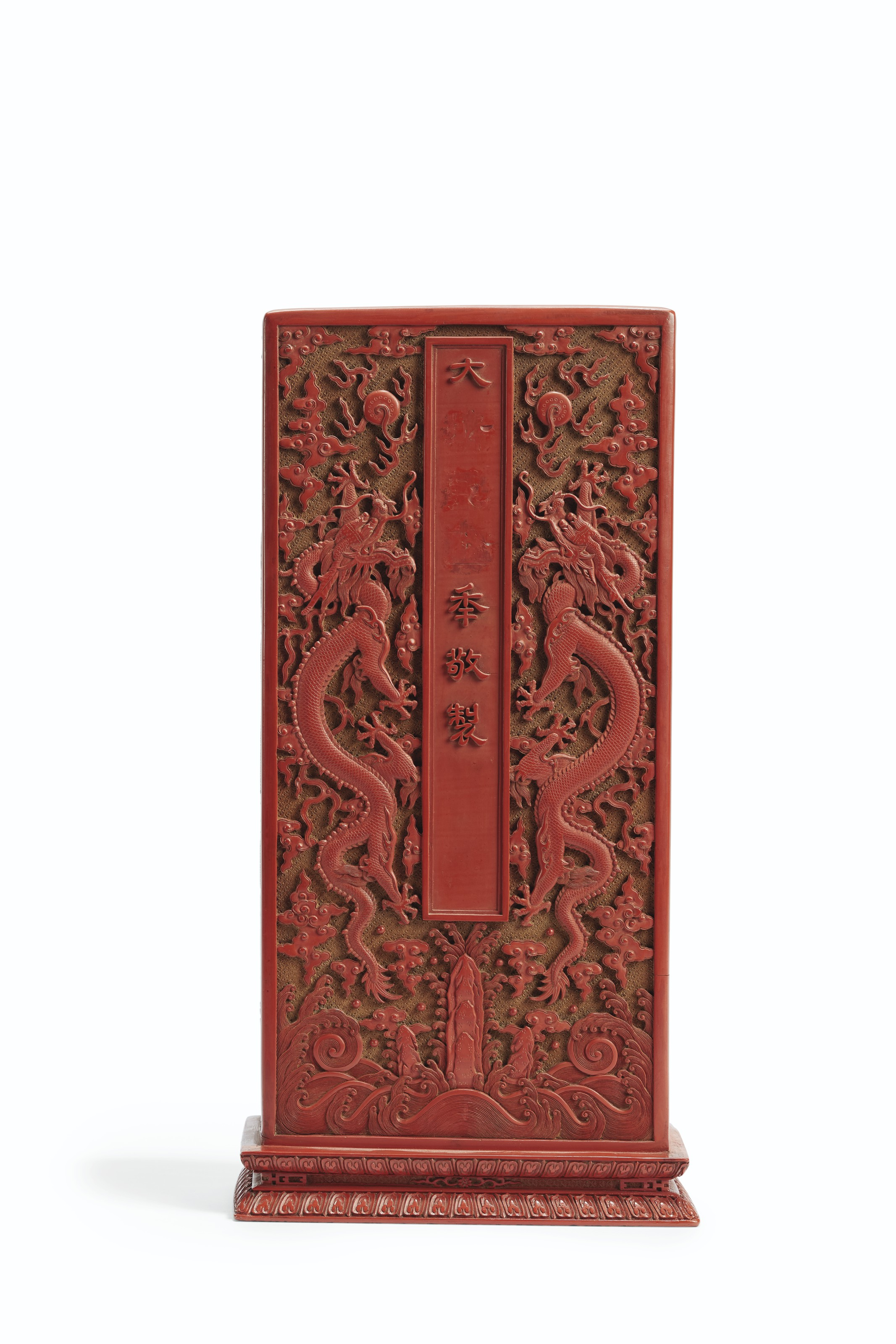 A RARE AND FINELY CARVED RED LACQUER DAOIST SCRIPTURE BOX AND COVER