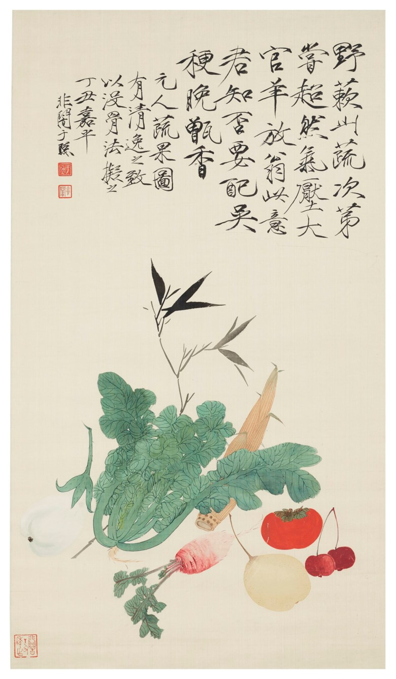 Yu Feian (China, 1888-1959), Vegetables. 27⅞ x 15¾  in (71 x 40.2 cm). Sold for $187,500 on 20 March 2019 at Christie's in New York