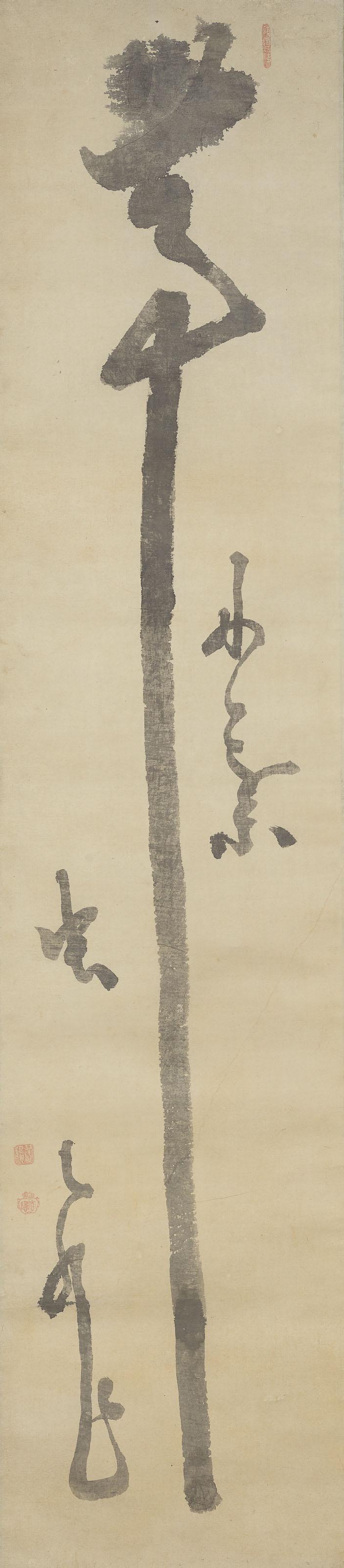 HAKUIN EKAKU (JAPAN, 1685-1769)