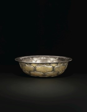 A VERY RARE AND IMPORTANT LARGE PARCEL-GILT SILVER BOWL