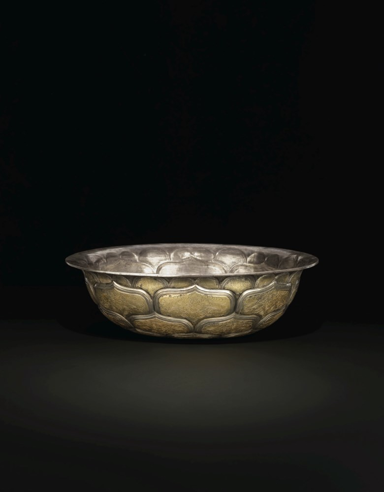 A very rare and important large parcel-gilt silver bowl, Tang dynasty (AD 618-907). Diameter 9⅝  in (24.5  cm). Sold for $3,495,000 on 12 September 2019 at Christie's in New York
