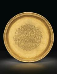 A FINE AND VERY RARE GOLD DISH