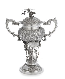 A CHINESE EXPORT SILVER TWO-HANDLED PRESENTATION CUP AND COV